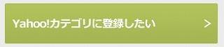 f:id:tokushitai:20170410135442j:plain
