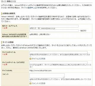 f:id:tokushitai:20170410135606j:plain