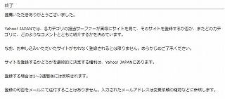 f:id:tokushitai:20170410135613j:plain