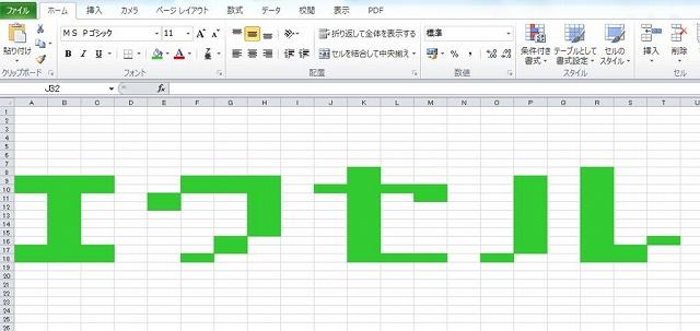 f:id:tokushitai:20170412125110j:plain