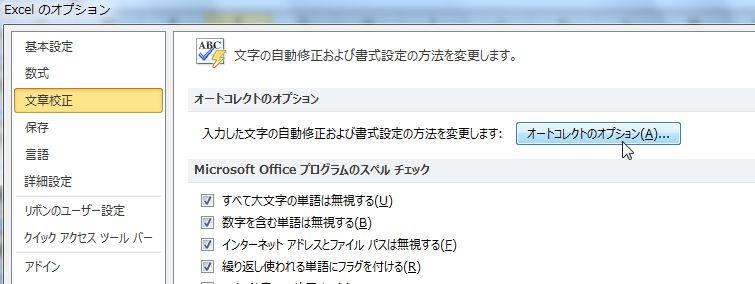 f:id:tokushitai:20170412141120j:plain