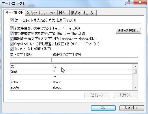 f:id:tokushitai:20170412141304j:plain