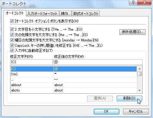 f:id:tokushitai:20170412141717j:plain