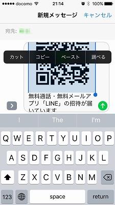 f:id:tokushitai:20170517123458j:plain