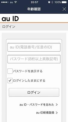 f:id:tokushitai:20170517125840j:plain