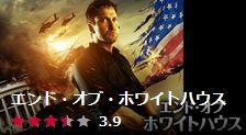f:id:tokushitai:20170531161744j:plain