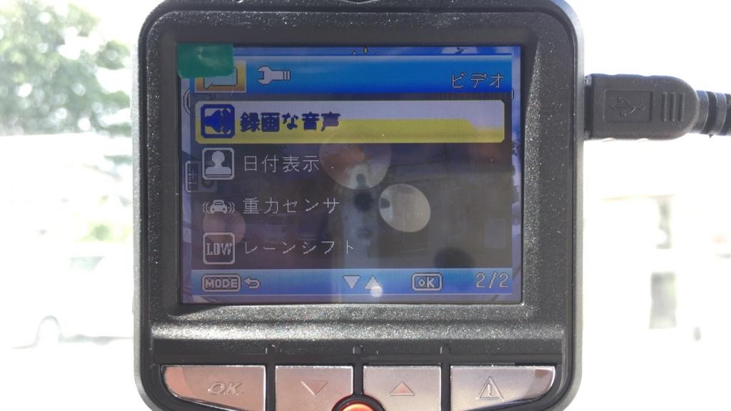 f:id:tokushitai:20170604230003j:plain