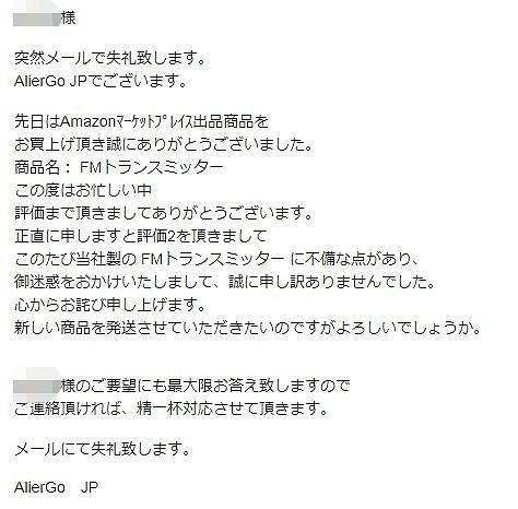 f:id:tokushitai:20170919164850j:plain