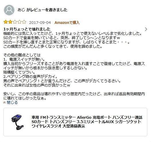 f:id:tokushitai:20170919165126j:plain