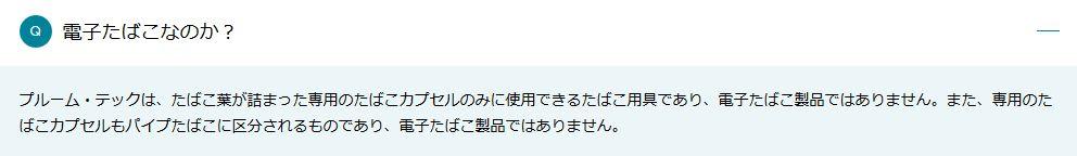 f:id:tokushitai:20171025164841j:plain