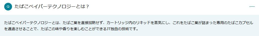 f:id:tokushitai:20171025165048j:plain