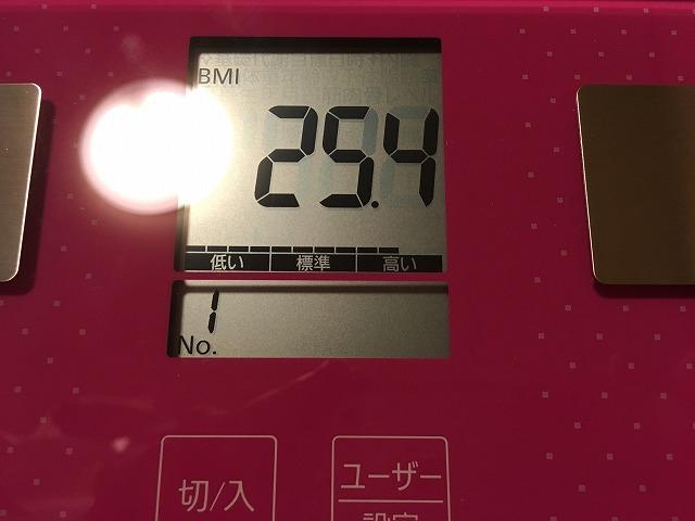 f:id:tokushitai:20171123230927j:plain