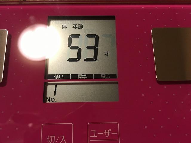 f:id:tokushitai:20171123231123j:plain
