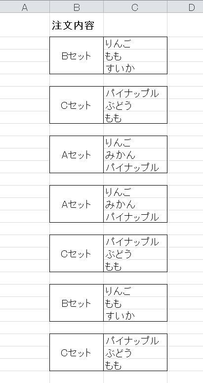 f:id:tokushitai:20171129111444j:plain