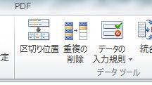 f:id:tokushitai:20171129112713j:plain