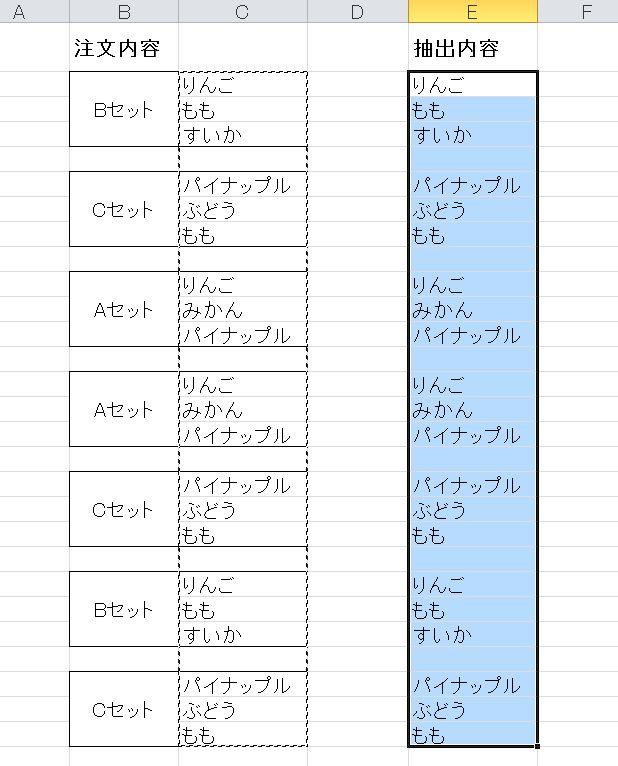 f:id:tokushitai:20171129113157j:plain