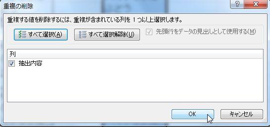 f:id:tokushitai:20171129113354j:plain