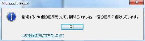 f:id:tokushitai:20171129113506j:plain