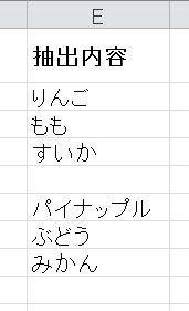 f:id:tokushitai:20171129113612j:plain
