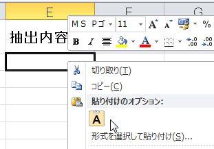 f:id:tokushitai:20171129115129j:plain