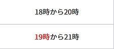 f:id:tokushitai:20171205165829j:plain