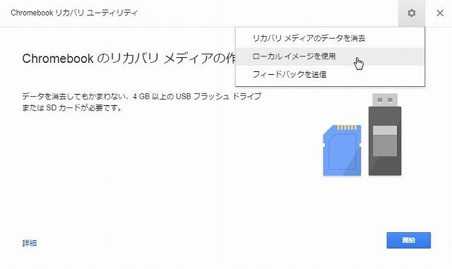 f:id:tokushitai:20171212154641j:plain