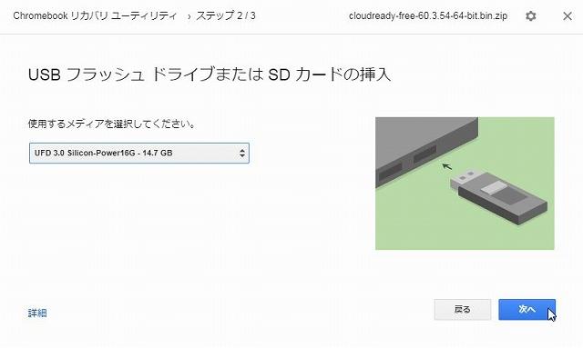 f:id:tokushitai:20171212154733j:plain