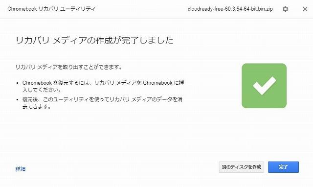 f:id:tokushitai:20171212155312j:plain