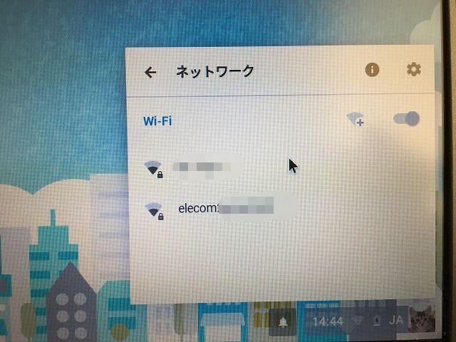 f:id:tokushitai:20171213095307j:plain