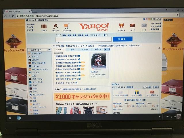 f:id:tokushitai:20171213101221j:plain