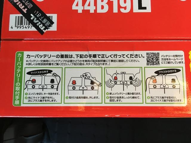 f:id:tokushitai:20180102152908j:plain