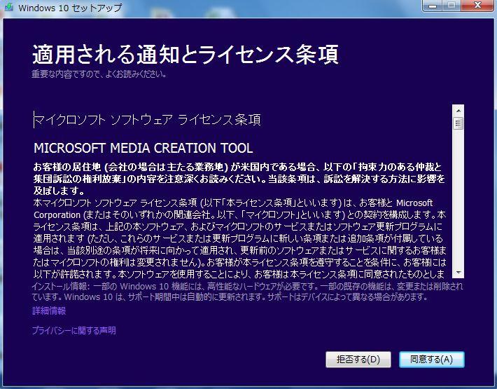 f:id:tokushitai:20180205162757j:plain