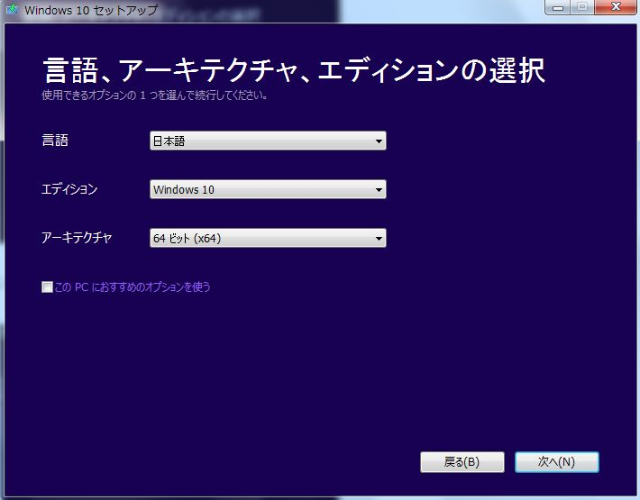 f:id:tokushitai:20180205163527j:plain