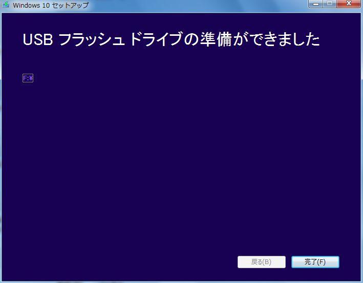 f:id:tokushitai:20180205163911j:plain