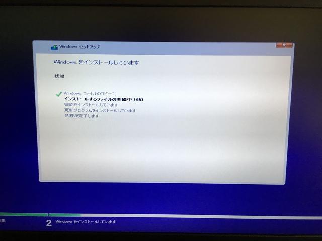 f:id:tokushitai:20180207103708j:plain
