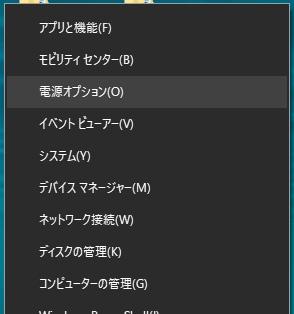 f:id:tokushitai:20180304085943j:plain