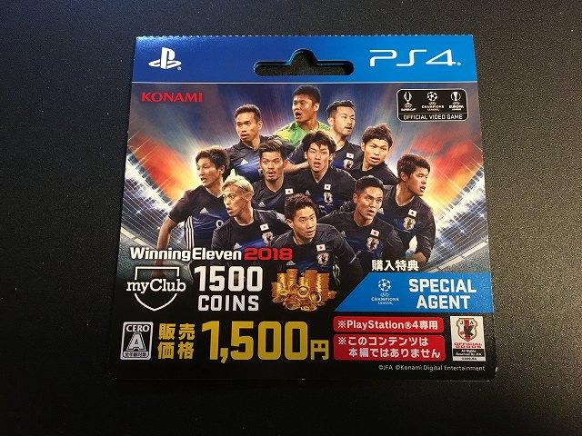 f:id:tokushitai:20180312154637j:plain