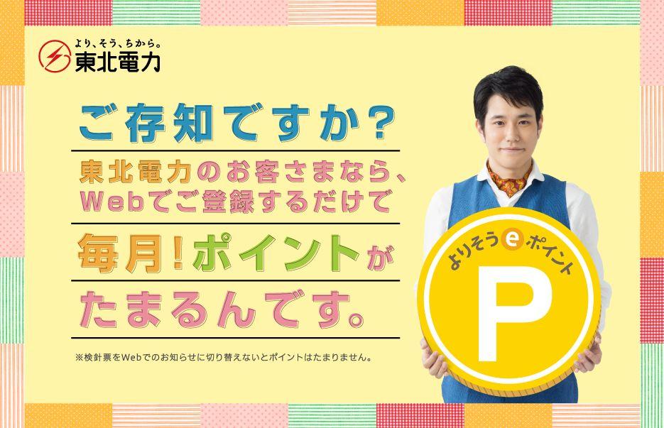 f:id:tokushitai:20180314091408j:plain